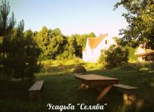Holiday house Selyava, Minsk Region