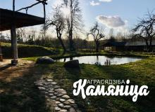 Holiday houses in the Maladzyechna District. Holiday house Kamyanica, Minsk Region