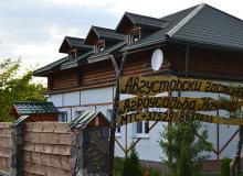 Holiday houses on the Augustow Canal (visa-free). Holiday house Augustowski gostinets, Grodno Region