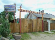 Holiday house Zhorina hata, Gomel Region