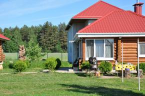 Holiday houses in the Stolbtsy District. Holiday house Hutorok, Stolbtsy Distrist